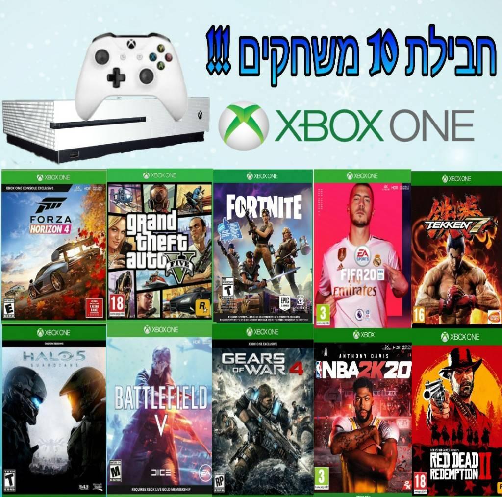 קונסולת Xbox One S 1TB בחבילת משתלמת - 10 משחקים+מנוי לייב מתנה