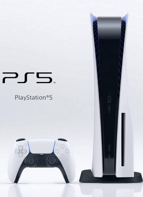 PlayStation 5 הזמנה מוקדמת אזל המלאי!!!!