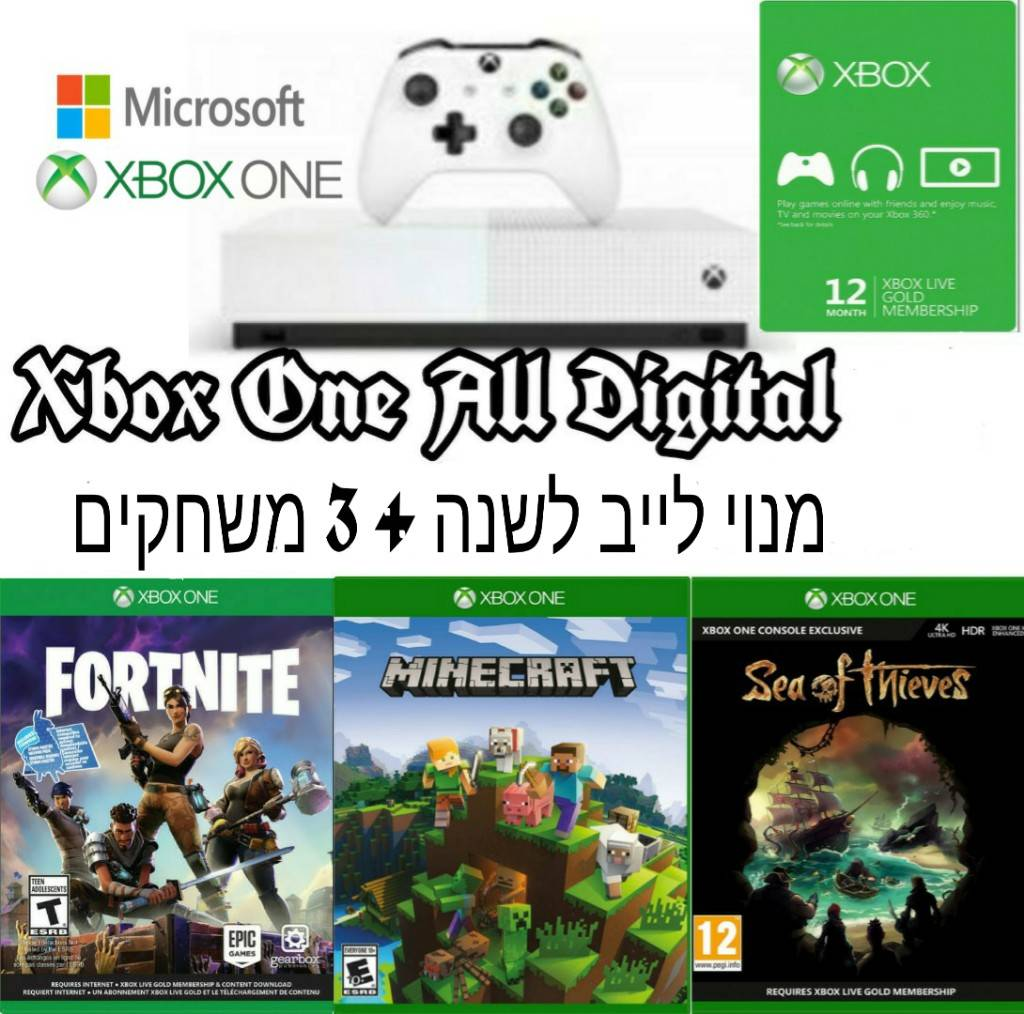 X BOX ONE DIGITAL