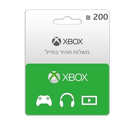 """קוד דיגיטלי גיפט קארד לחנות XBOX בסכום 200 ש""""ח"""