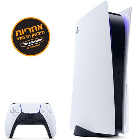 סוני פלייסטיישן PAL 1TB Sony Playstation 5 אירופאי אזל המלאי !!!! הזמנה מוקדמת בלבד !!!
