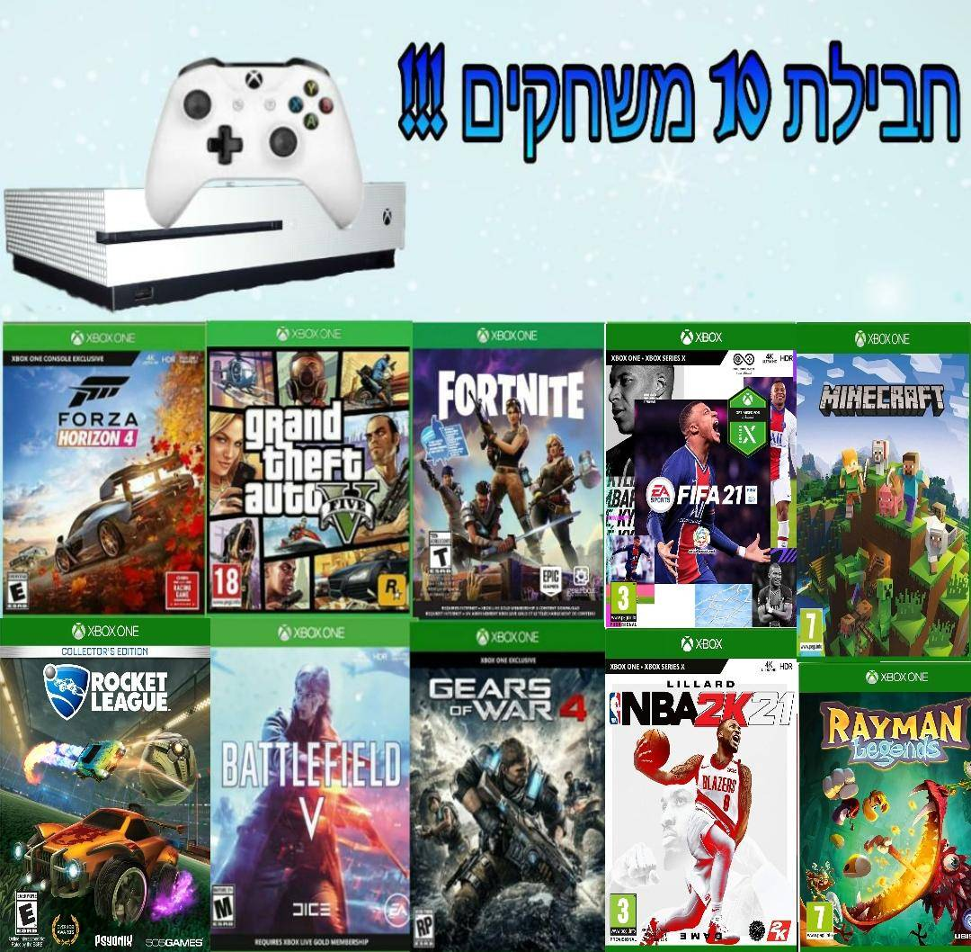 קונסולת Xbox One S 1TB בחבילת משתלמת - 10 משחקים להיטים !!!